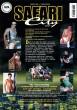 Safari City DVD - Back