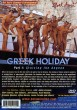Greek Holiday 1: Cruising the Aegean DVD - Back