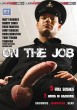 On The Job (UKNM) DOWNLOAD - Front