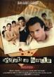 Secrets de famille DVD - Front