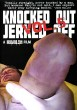 Knocked Out Jerked Off Vol. 5 DOWNLOAD - Front