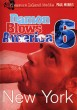 Damon Blows America 6: New York  DOWNLOAD - Front