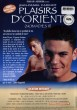 Plaisirs D'Orient DVD - Back