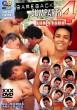 Bareback Cumparty 4 DVD - Front