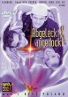 Abgeleckt & Angedockt DOWNLOAD - Front