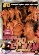 Guys Go Crazy 1: Fleshdance DVD - Front