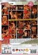 Guys Go Crazy 1: Fleshdance DVD - Back