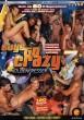 Guys Go Crazy 7: Kolbenfresser DVD - Front