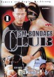 SM Bondage Club 1 DOWNLOAD - Front