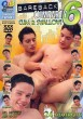 Bareback Cumparty 6 DVD - NO COVER ART AVAILABLE - Front