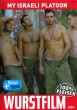 My Israeli Platoon DVD - Front