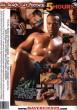 All Black Gay Footage DVD - Back