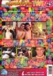 TWINkS DVD - Back