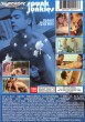 Spunk Junkies DVD - Back