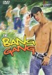 The Bang Gang DVD - Front