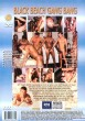Black Beach Gang Bang DVD - Back
