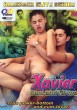 Xavier: Cum and Fill Me DVD - Front