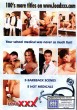 Bareback School Medical DVD - Back