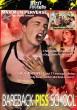Bareback Piss School DVD - Front
