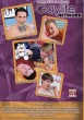 Lollipop Twinks 2 DVD - Back