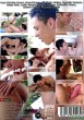 Pissing (Latino Boys) DVD - Back