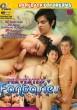 Perverted Fantasies DVD - Front