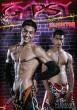 Gypsy Banditos DVD - Front