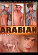 Arabian Men DVD - Front