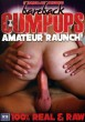 Bareback Cum Pups DVD - Front