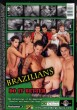 Brazilians Do It Better Volume 3 DVD - Back