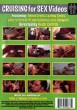 Bukkake Boyfriends DVD - Back