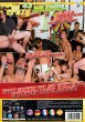 Guys Go Crazy 43: Sexy Gaymes DVD - Back