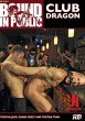 Bound In Public 58 DVD (S) - Front