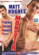 Matt Hughes Monster DVD - Front
