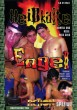 Heisskalte Engel DVD - Front