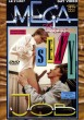 Massage Boys & Sexy Job DVD - Front