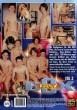 Gay Box 3 DVD - Back