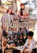 Das Fickende Klassenzimmer  2 DVD - Front