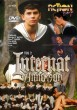 Internat Anno 1900 Teil 2 DVD - Front