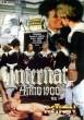 Internat Anno 1900 Teil 1 DVD - Front