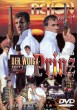 Der Wolgaprinz DVD - Front