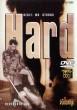 Hard (Man's Best) DVD - Front