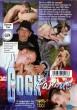 Cock Parade 2 DVD - Back