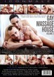 Gay Massage House 3 DVD - Back