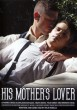 His Mother's Lover DVD - Front