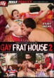 Gay Frat House 2 DVD - Front