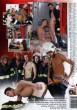 Blazing Flames 2 DVD - Back