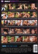 My Boyfriend Is Gay 4 DVD - Back