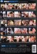 Office Twinks 4 DVD - Back