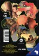 24cm DVD - Back